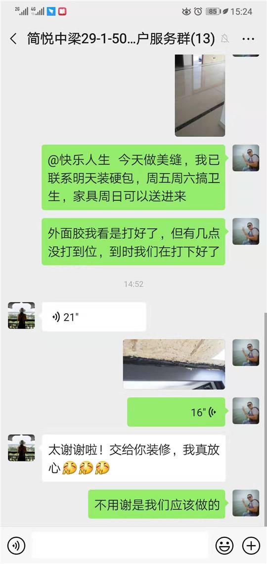 9.3中梁首府29-1-502